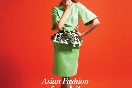 40-Surface-Asia-14-Feb-Mar-2013_The-Bright-Side-1